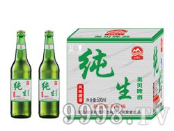 500毫升啤酒招商 大瓶纯生啤酒灰