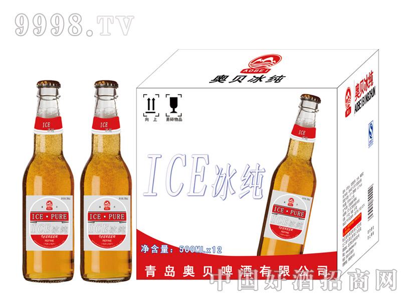 500毫升千赢国际手机版招商 银红流通大瓶冰纯千赢国际手机版