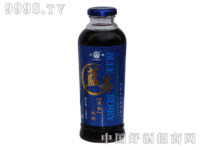 420ml蓝莓果粒饮料