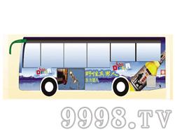 公交车体广告1