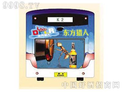 公交车体广告2