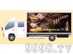箱货车体广告1