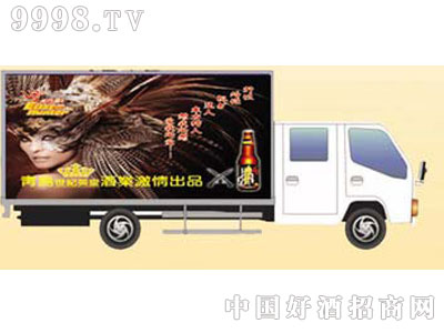 箱货车体广告2