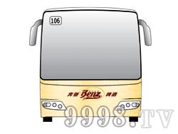 公交车车头