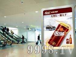 机场广告牌