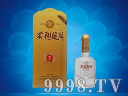 柔和苏冠(柔九)42°52°(78元/瓶)