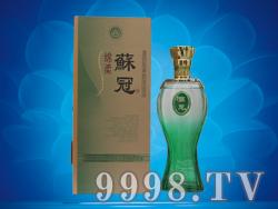 绵柔苏冠(绿钻)42°52°(480元/瓶)