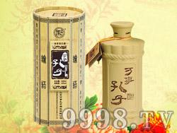 万事孔子酒(竹简)
