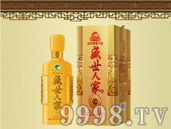 古井盛世人家酒S9