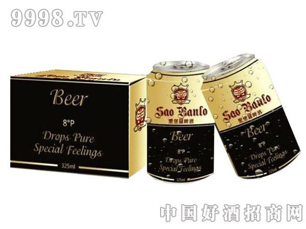 圣保罗啤酒