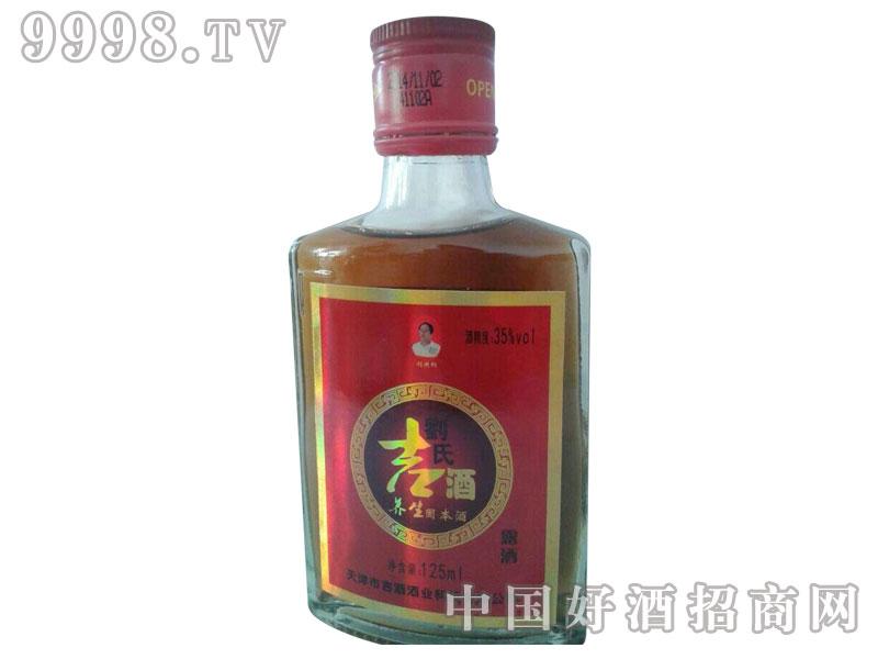 刘氏吉酒养生固本酒35°125ml露酒