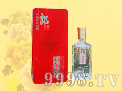 红饭盒百年窖藏