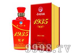 忆矛酒1935红色经典