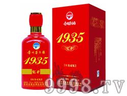 忆矛酒1935红色记忆
