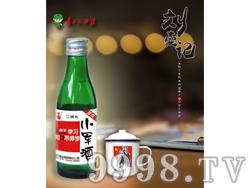 刘壶记小军酒(为人民服务)