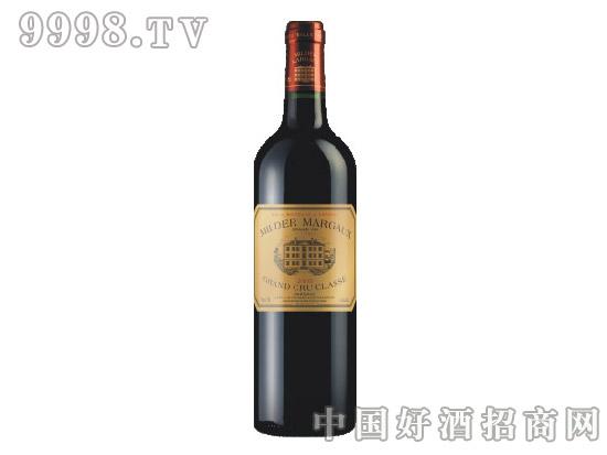 迈德玛歌2005干红葡萄酒