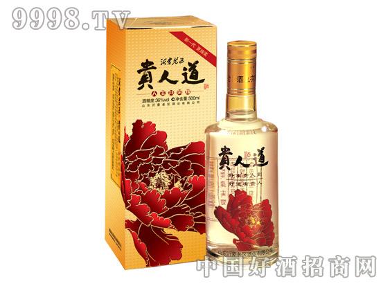 36度新包装贵人道-白酒类信息