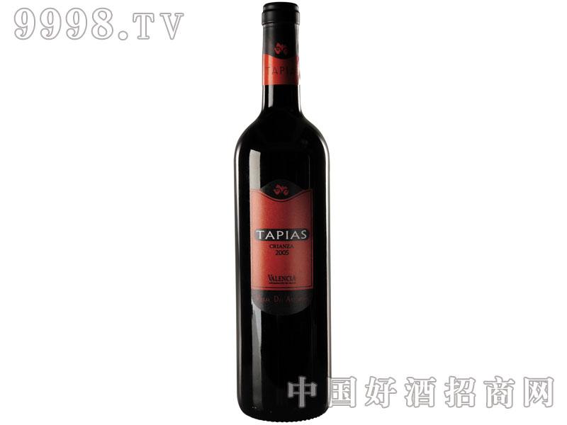 泰帕斯2005精选陈酿红葡萄酒
