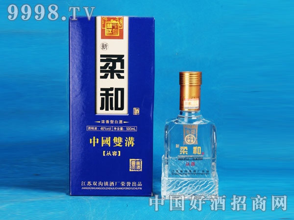 46度新柔和酒(从容)500ml×6瓶