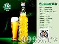 LR陆虎啤酒酷啤