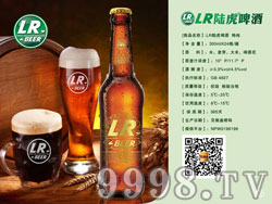 LR陆虎啤酒特纯330ml