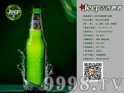 JEEP吉普啤酒酷爽