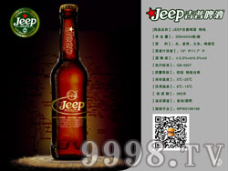 JEEP吉普啤酒黑啤