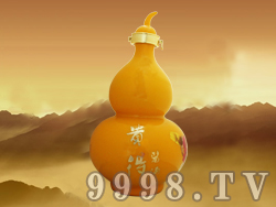 贵得酱酒大葫芦5L(黄)