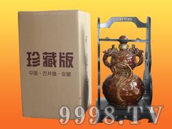 景瓷双龙原浆珍藏版