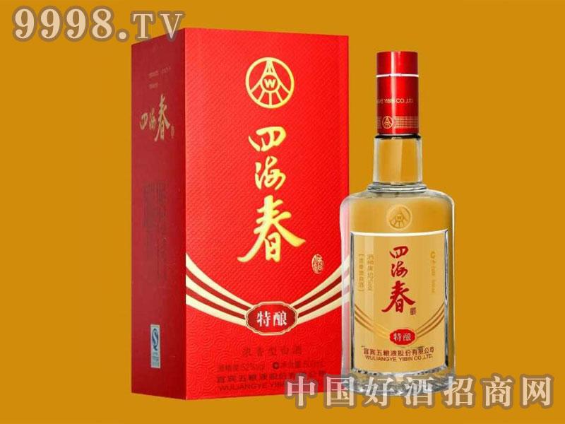 四海春特酿-白酒招商信息