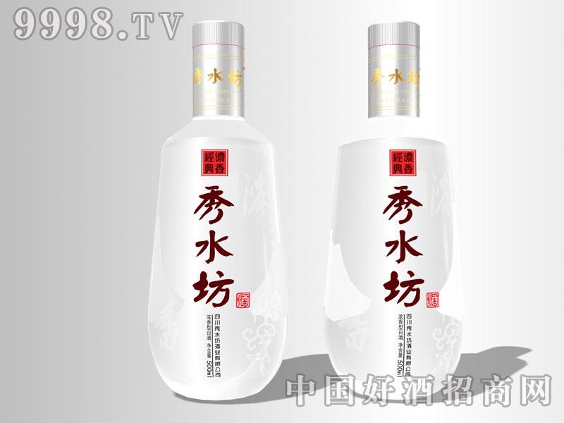 秀水坊-精制光瓶