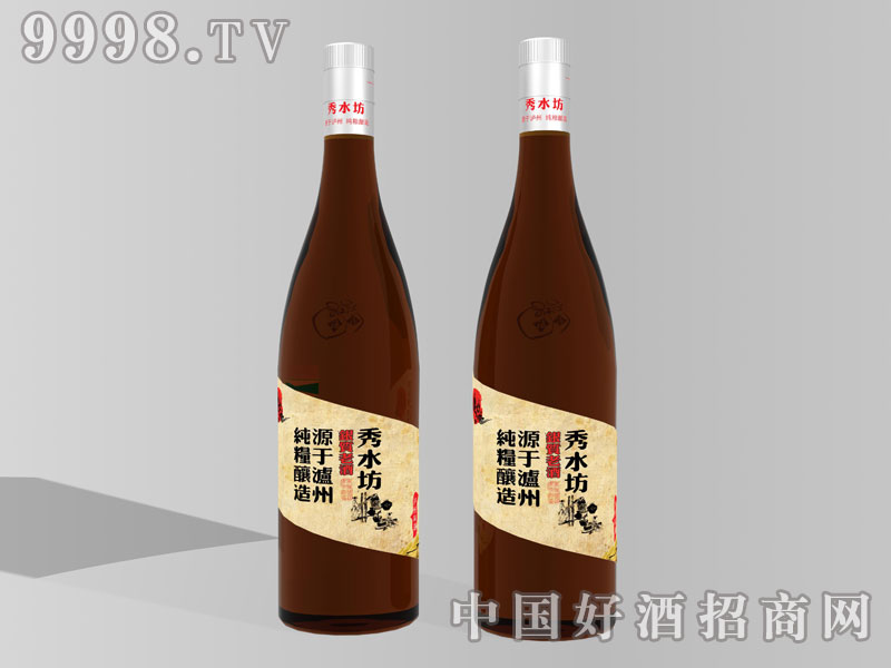 秀水坊-银质老酒