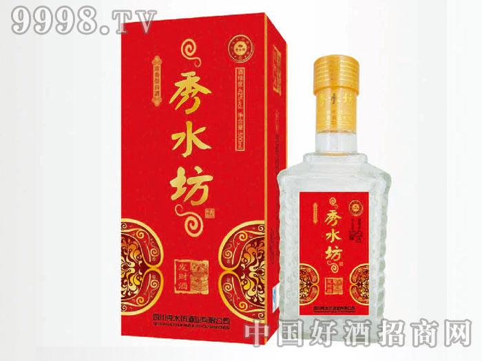 秀水坊-发财酒