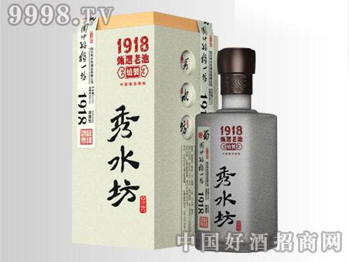 甄选老池1918竹笺色(1)