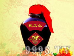 梦瑶春IP定制酒产品(状元红)