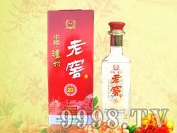 泸州酒老窖20