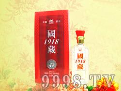 泸州国窖酒1918