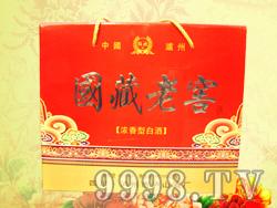 国藏老窖酒礼盒