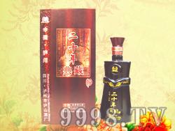 泸州典藏酒20