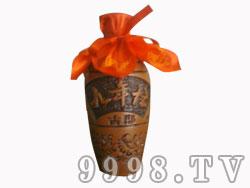 光瓶9坛酒