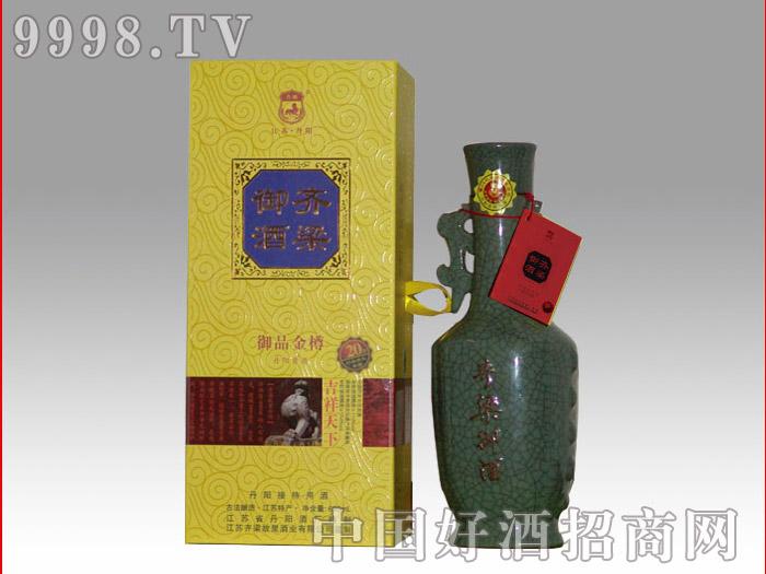 齐梁御酒 御品金樽(封缸酒)