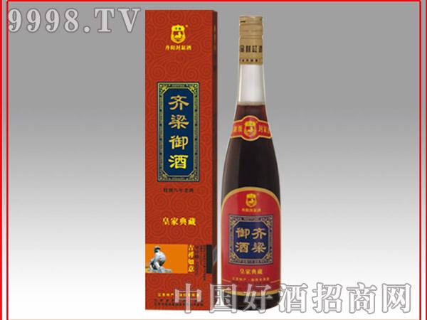 齐梁御酒-皇家典藏(封缸酒)