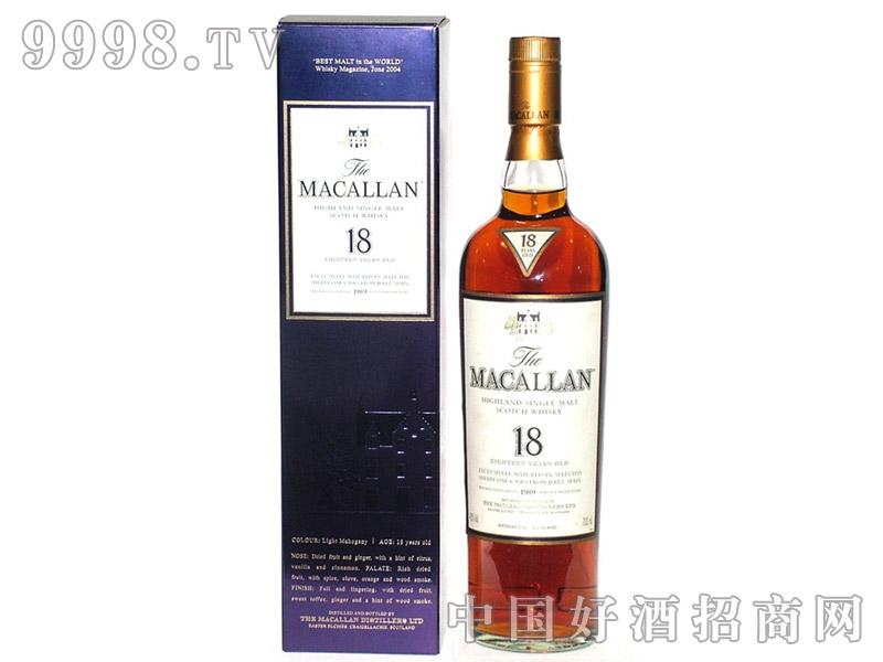 麦卡伦18年威士忌