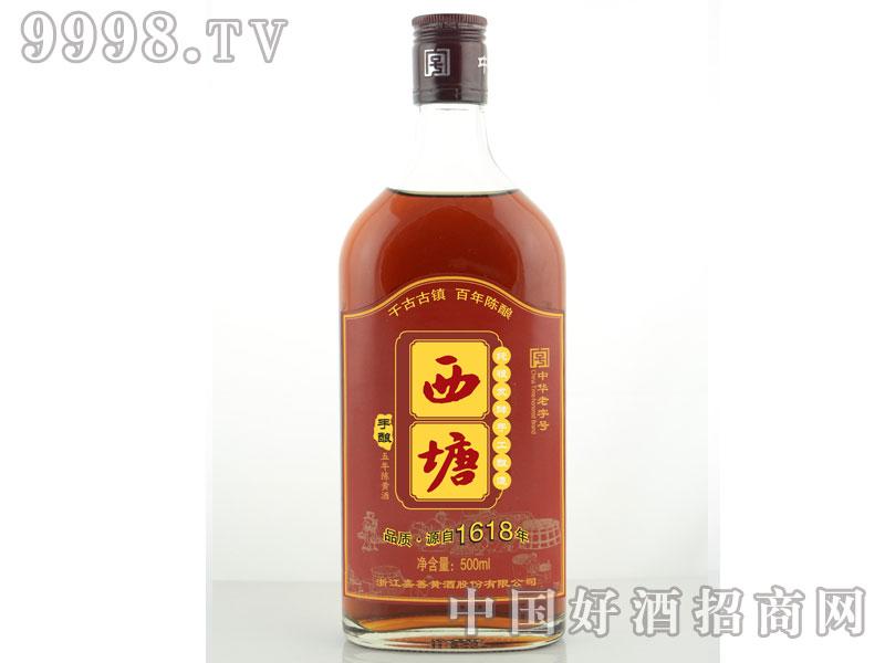 西塘手酿(五)