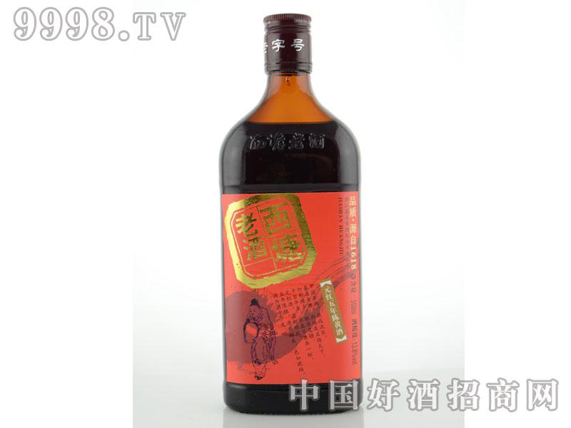 西塘元红(陈五)