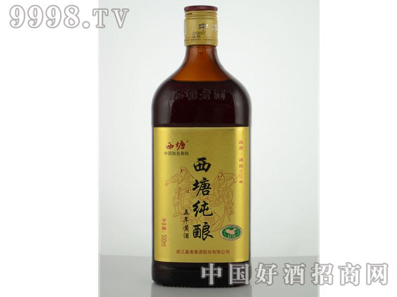 西塘纯酿(五)