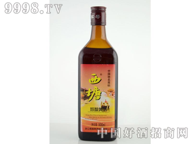 西塘醇酿黄酒