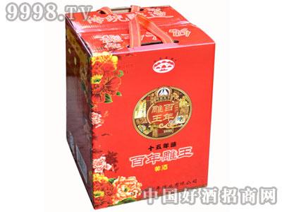 一级品5L陈酿土坛装彩箱礼盒雕王花雕酒绍兴黄酒