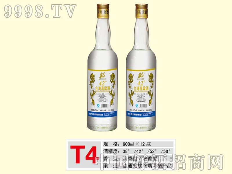 T4台湾高粱酒600ML12瓶