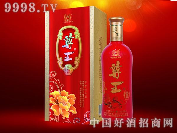 泸州老窖尊王喜瑞祥酒
